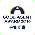 GOOD AGENT AWARD 2016