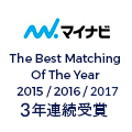 The Best Matching Of The Year 2015 / 2016 2年連続受賞