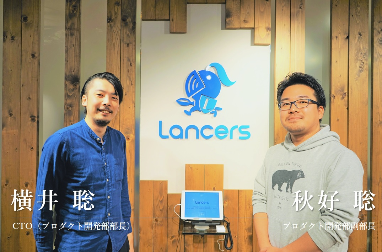 Lancers_top