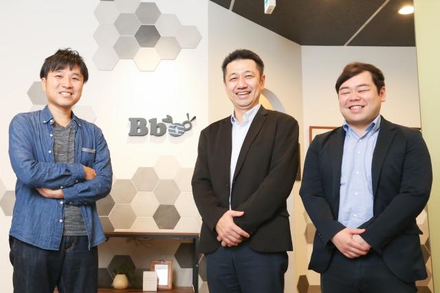 ビーボ:新規事業開発室 室長/CTO 中川雅志氏、アールストーン:代表取締役 吉岡誠司、コンサルタント 高山勇気