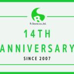 【創業13周年】株式会社アールストーン、14周年を迎えました。